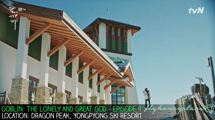 goblin-drama-location-dragon-peak-yongpyong-ski-resort