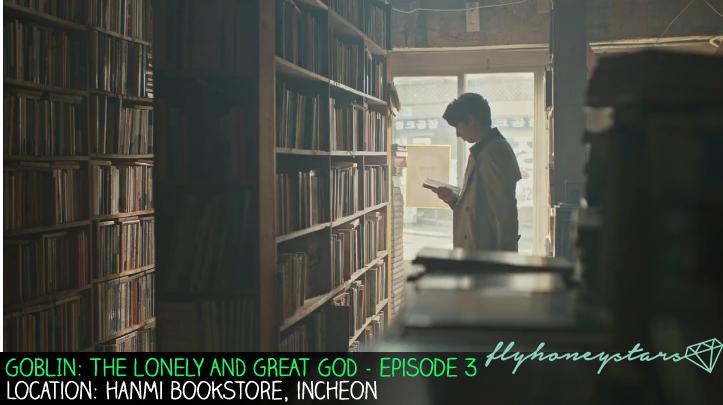 goblin-drama-location-hanmi-bookstore-incheon