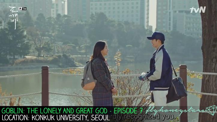goblin-drama-location-konkuk-university